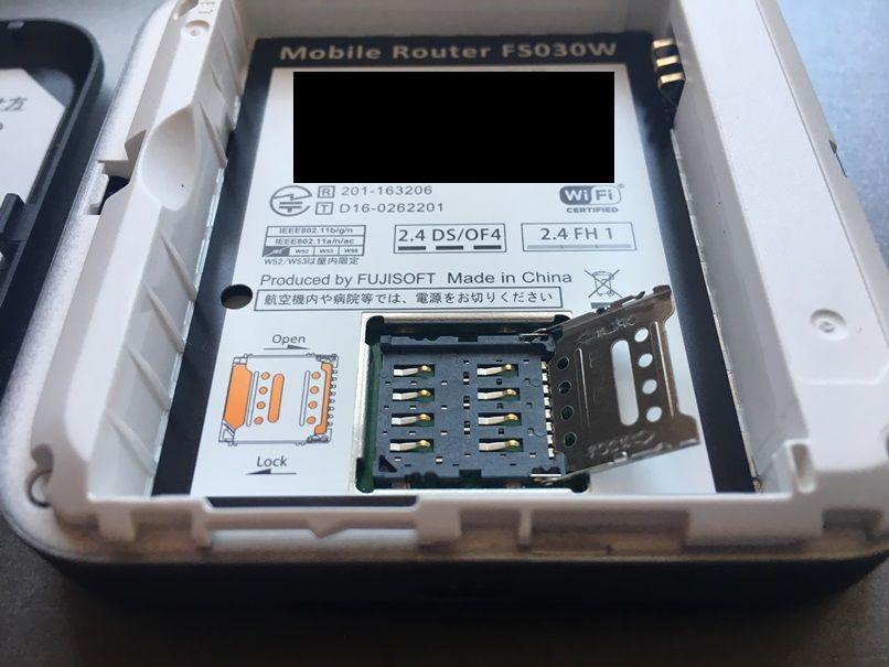 更にSIMカードをセットする部分のカバーを開く