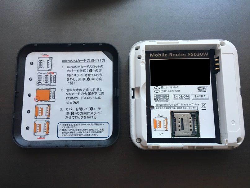 次にバッテリーを入れるためwifiルーターの裏面のカバーを外す