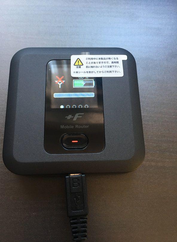 起動するためにモバイルwifiルーターを充電する