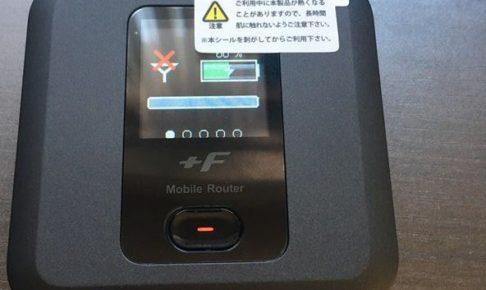 NEXTモバイルのwifiルーター