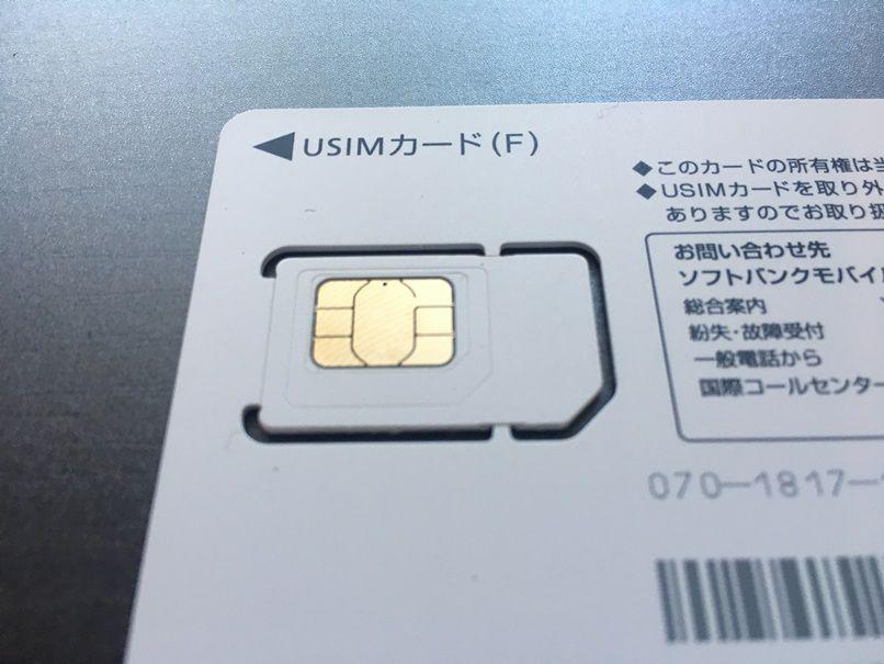 WiFiルーター用のSIMカードを台紙から外す